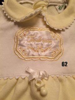 59f6854c5f1d6-schlafanzug-schnuller-größe-62-12-240x320.jpg